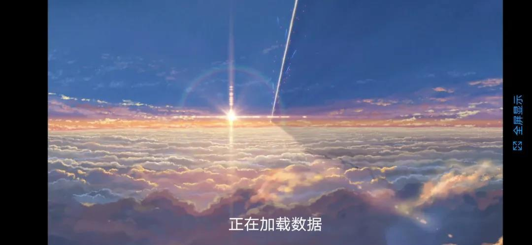 5ff4789c3ffa7d37b3f8b6fe 环球影视TV_v1.2.5