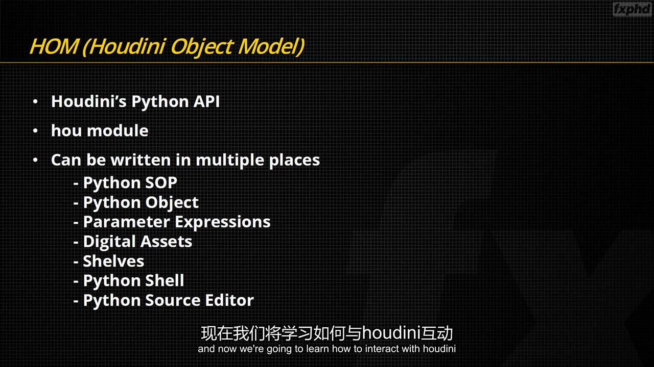 Houdini VEX和Python编程教程 Introduction to Houdini VEX and Python