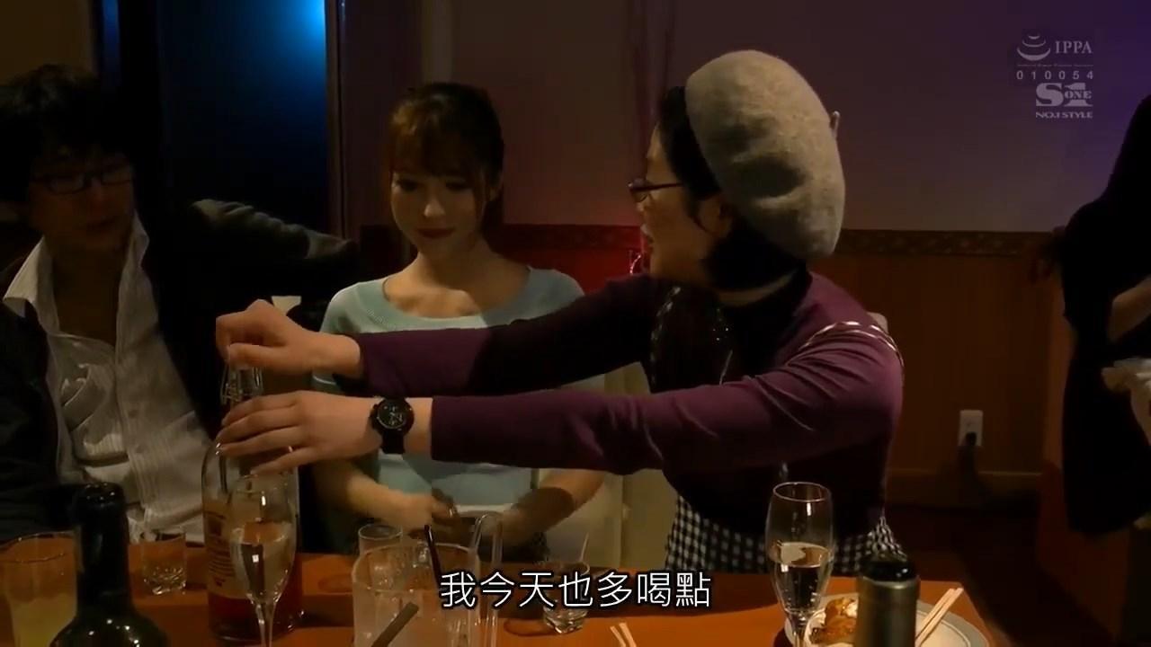 SSNI-473:当三上悠亚在同学聚会上碰上前男友