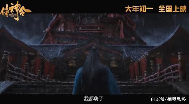 侍神令百度网盘无删减【完整HD1080p/MP4中字】云
