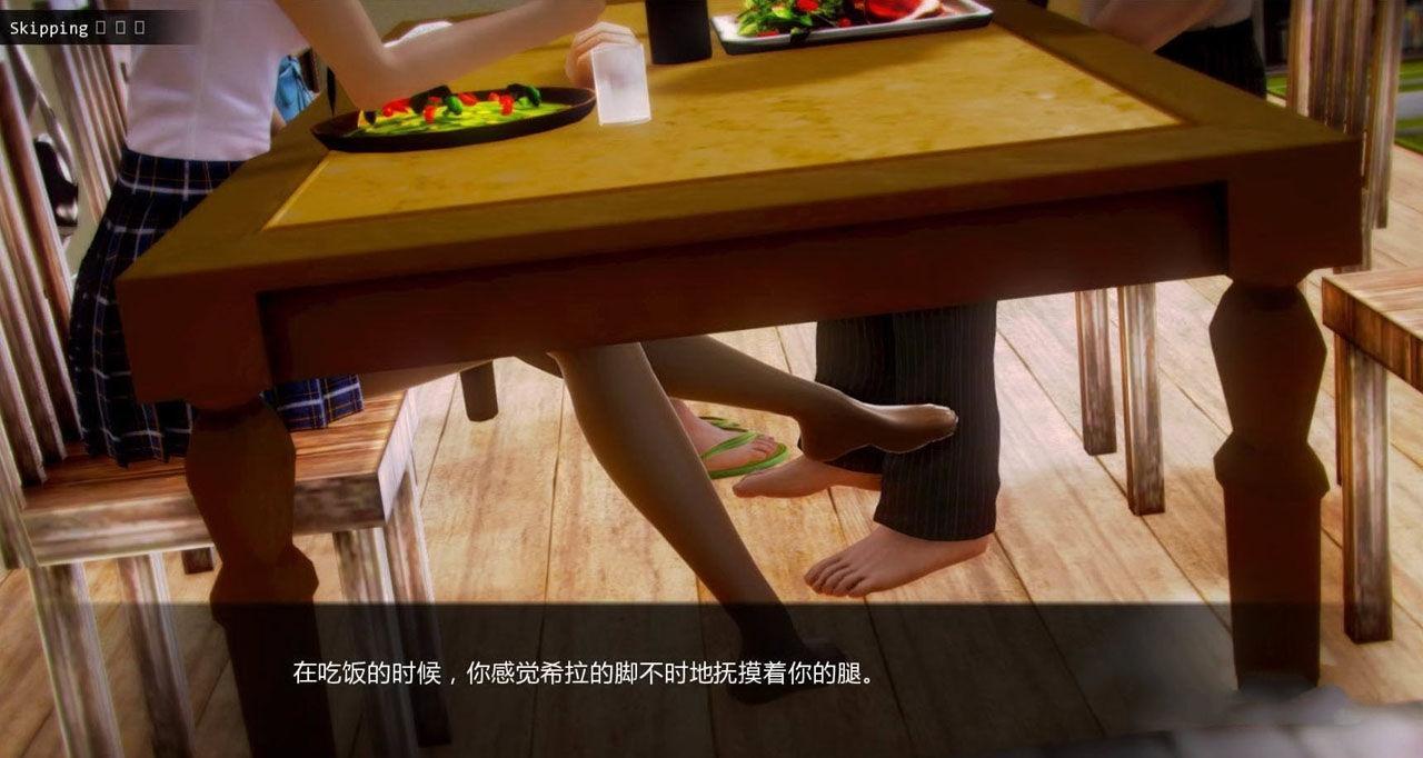 二次元老婆学院_V0.80B_精修汉化版+CG【神作更新/PC+安卓/9G】