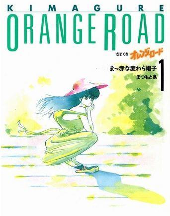 橙路 松本泉 过世