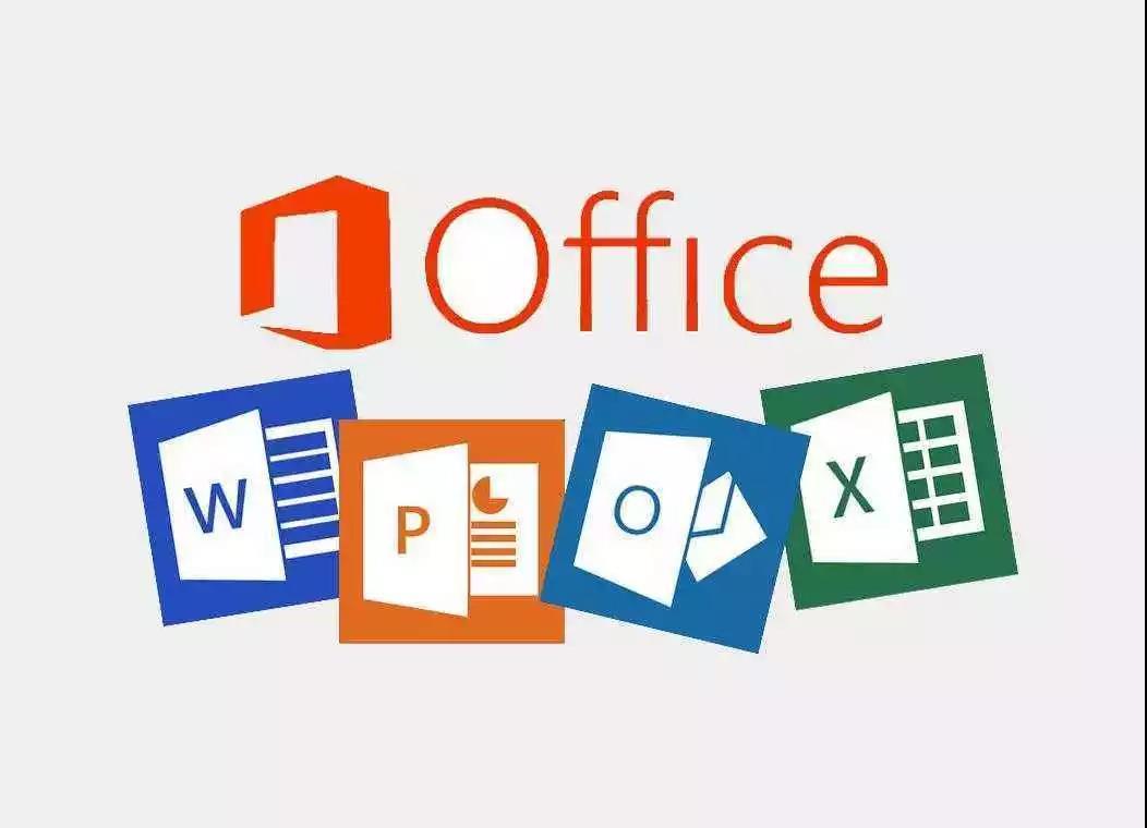 5f65495b160a154a6775235d 【让Office如虎添翼】-超级微软Office增强插件你值得拥有--办公