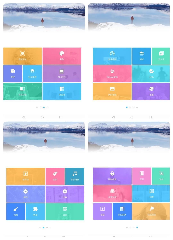 5fe0e38f3ffa7d37b3d0e89a 基于prisma滤镜推出的手机图像处理软件--ToolWiz Photos