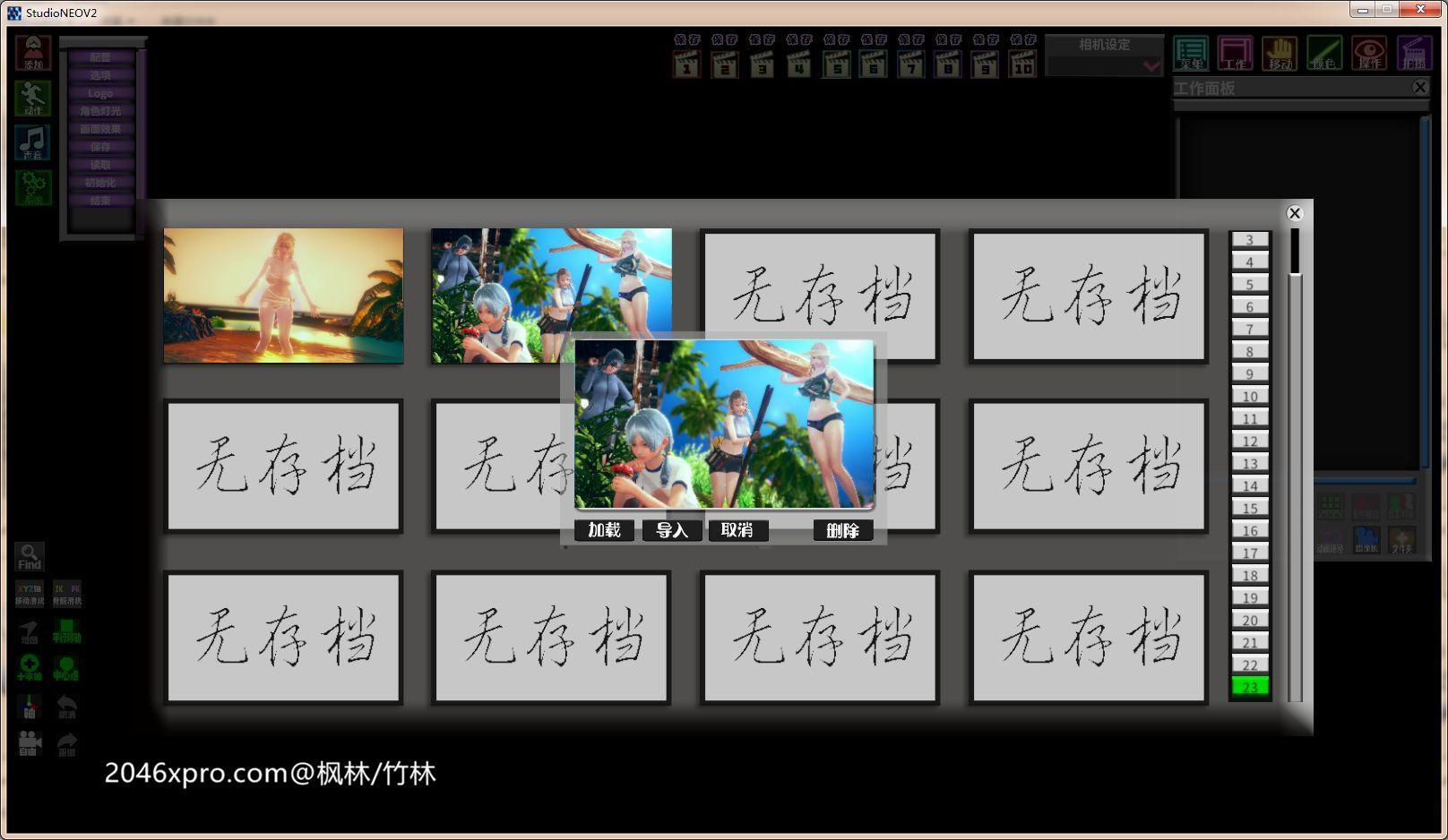 【3D中文/新整合】AI少女:璇玑公主整合新春中文版!工作室汉化+商店2.0+新MOD【17G】