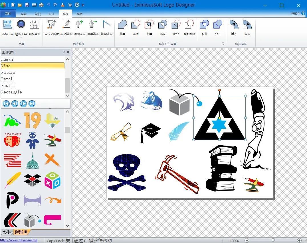 5fd9e42a3ffa7d37b352873f logo设计工具(PC端使用)