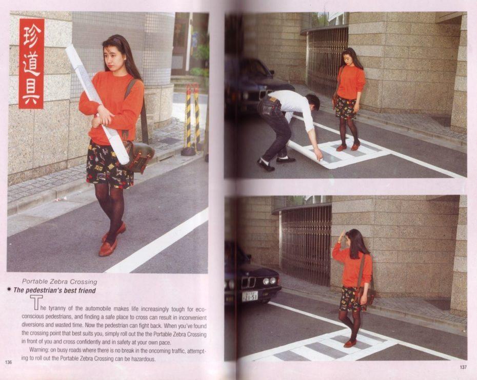 令人着迷的日本无用艺术沙雕发明鉴赏的图片-高老四博客 第10张