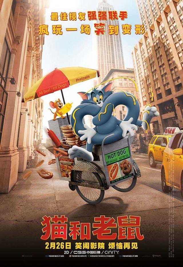 猫和老鼠百度云资源「1080p/Mp4」网盘分享