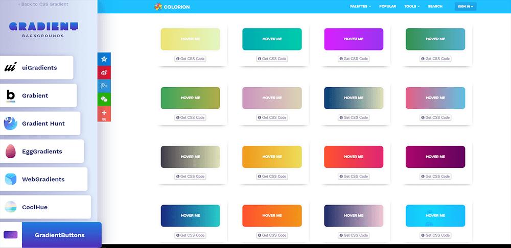 非常好的CSS颜色渐变网站在线工具