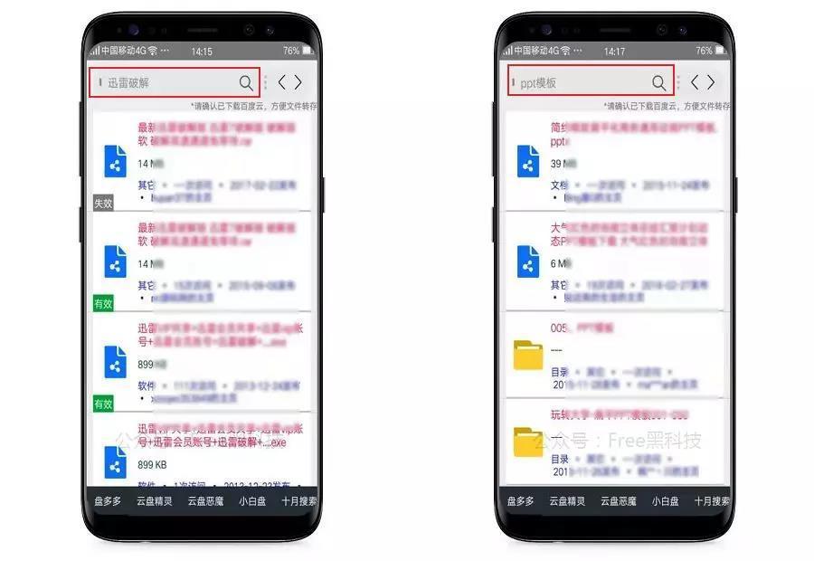 5f7b05d7160a154a67afa974 一款更强大的浏览器:Yujian