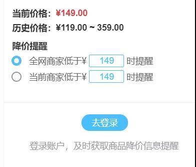 6022cdb73ffa7d37b35ff9f8 购物党自动比价工具