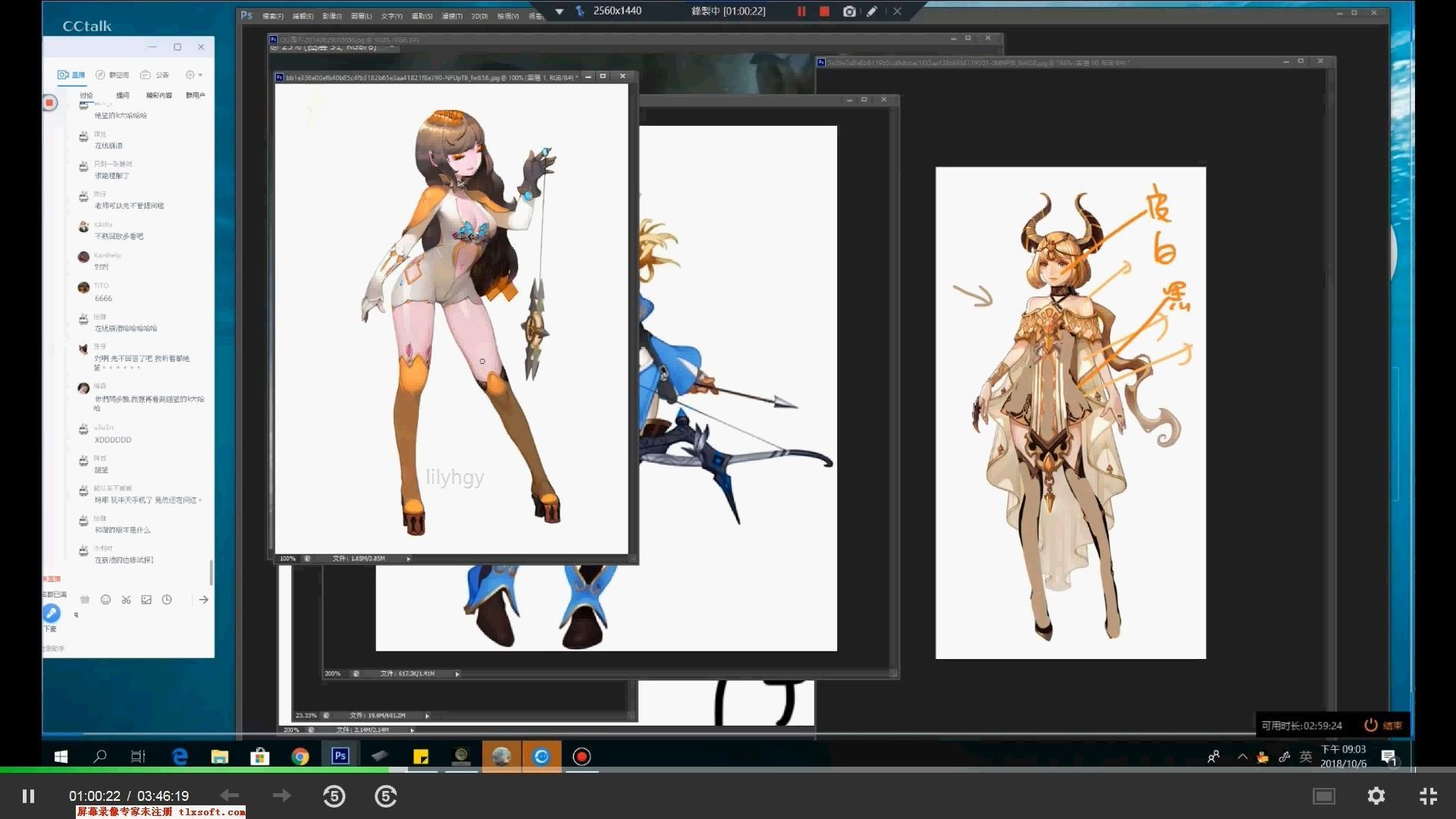 原画绘画教程-Krenz K大原画绘画色彩视频课程 8课 25GB(5)