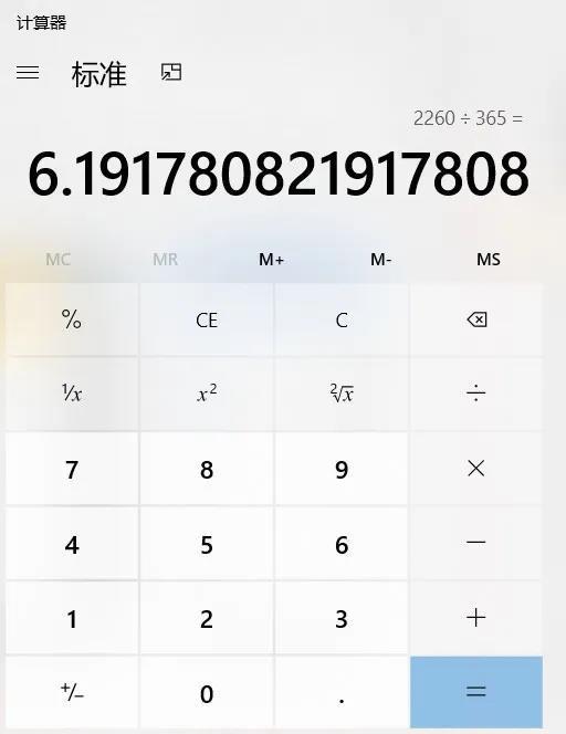 5fd987db3ffa7d37b3e9c4fb 语音导出(安卓)--可以将QQ或者微信里面的语音导出