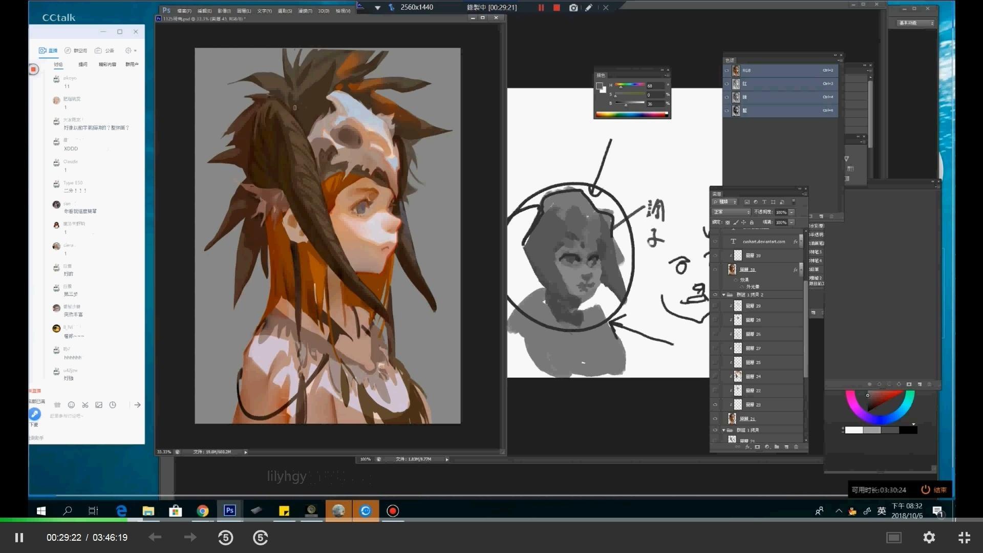 原画绘画教程-Krenz K大原画绘画色彩视频课程 8课 25GB(6)