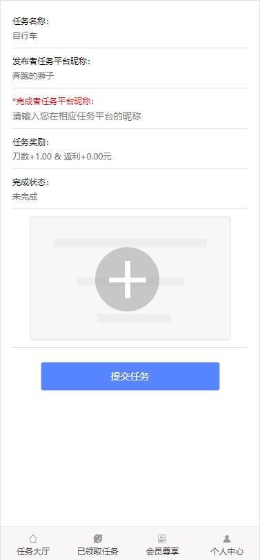 架构设计,-【省钱砍价应用】砍价任务赚钱源码,成功对接支付(可封装双端app软件)