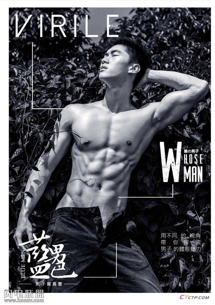 健身帅哥八块腹肌性感诱人写真图片