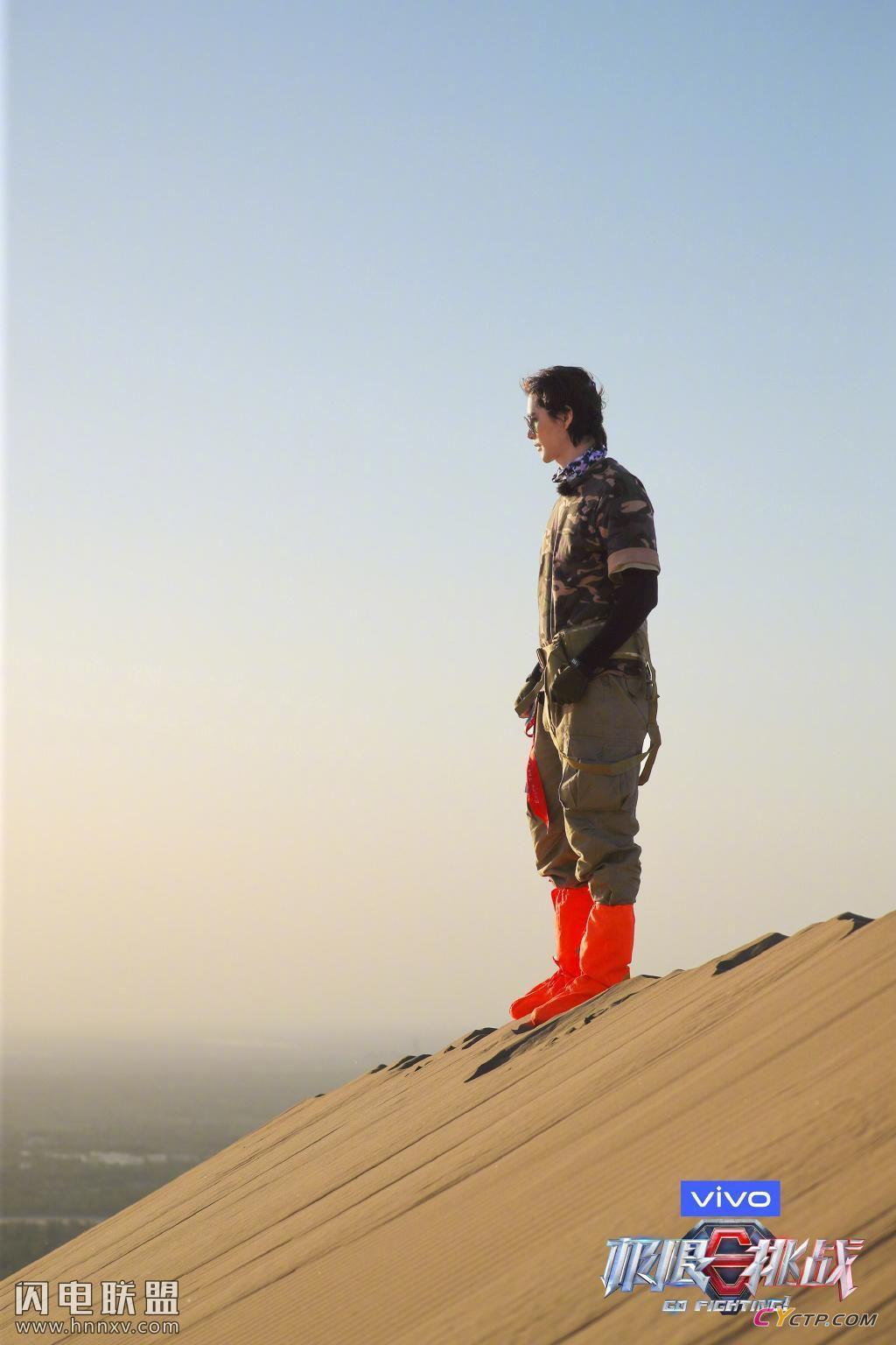 《极限挑战6》第八期阿云嘎高清帅气写真图片