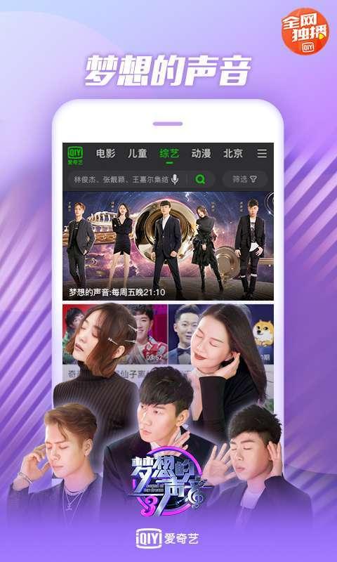 """爱奇艺v10.10.5去广告版""""玖爱辅助网"""""""
