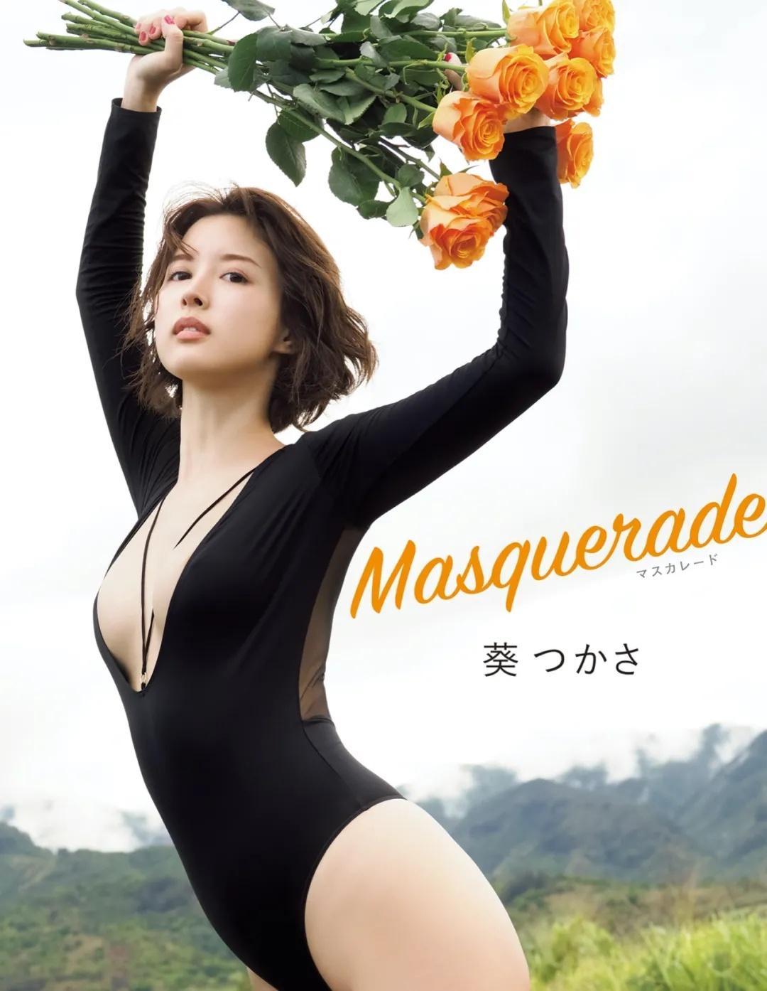 比以往更美丽:葵司(葵つかさ)出道10周年纪念写真集《Masquerade》