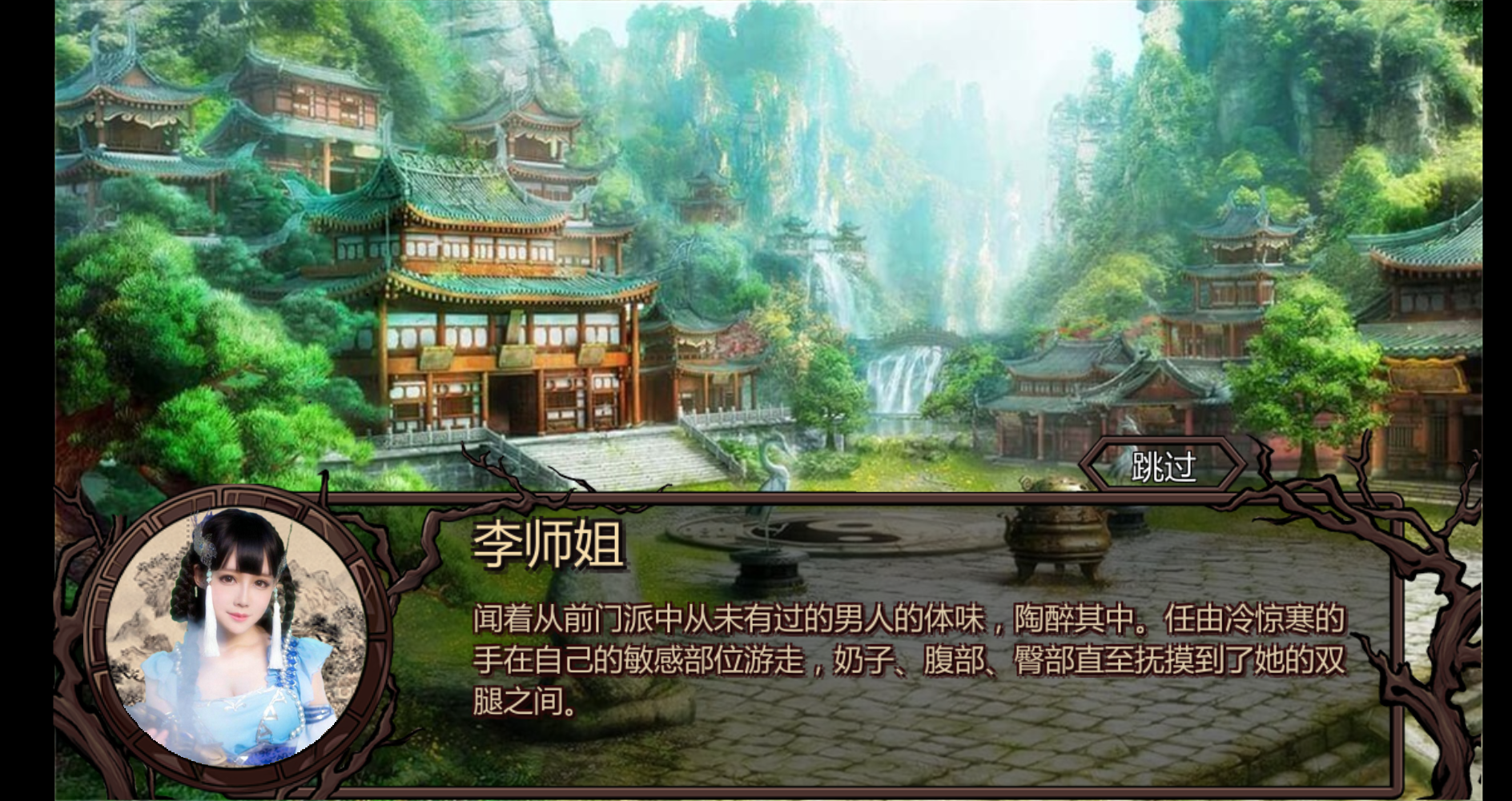 《金Y群侠传X 整合版V110+111》/SLG游戏/PC/安卓