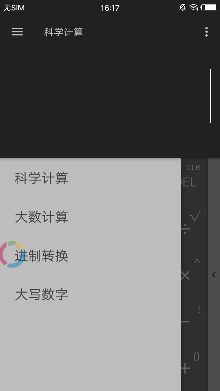 函数计算器app安卓版下载v1.0