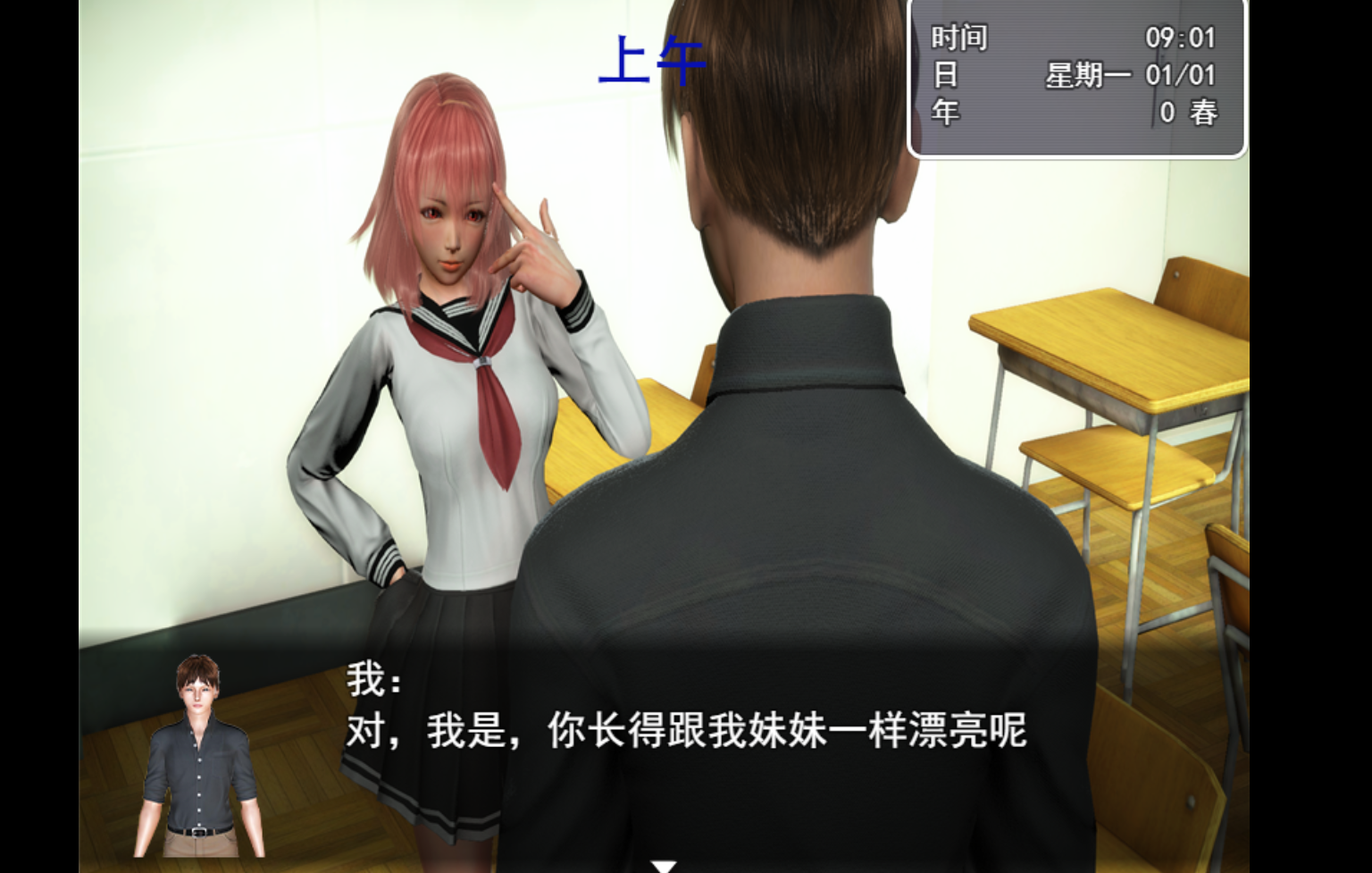 《虚S生活 0.8》/RPG游戏/PC/安卓