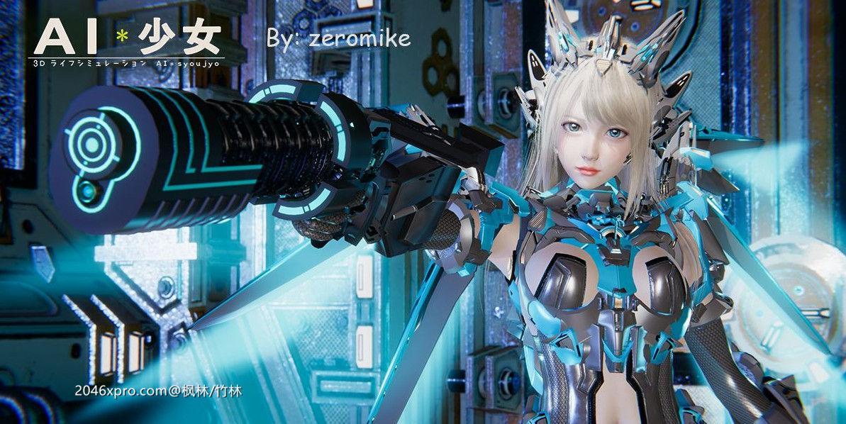 【3D】AI少女:璇玑公主 V0.80 完美整合版[全MOD收集+最新本体]【78G】