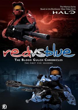紅藍大作戰2019