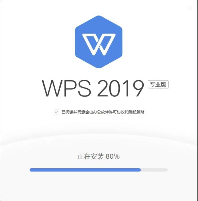 5ff257163ffa7d37b385a1aa WPS专业版(云版本)——Windows