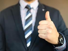 证券期货经营机构及其工作人员廉洁从业规定