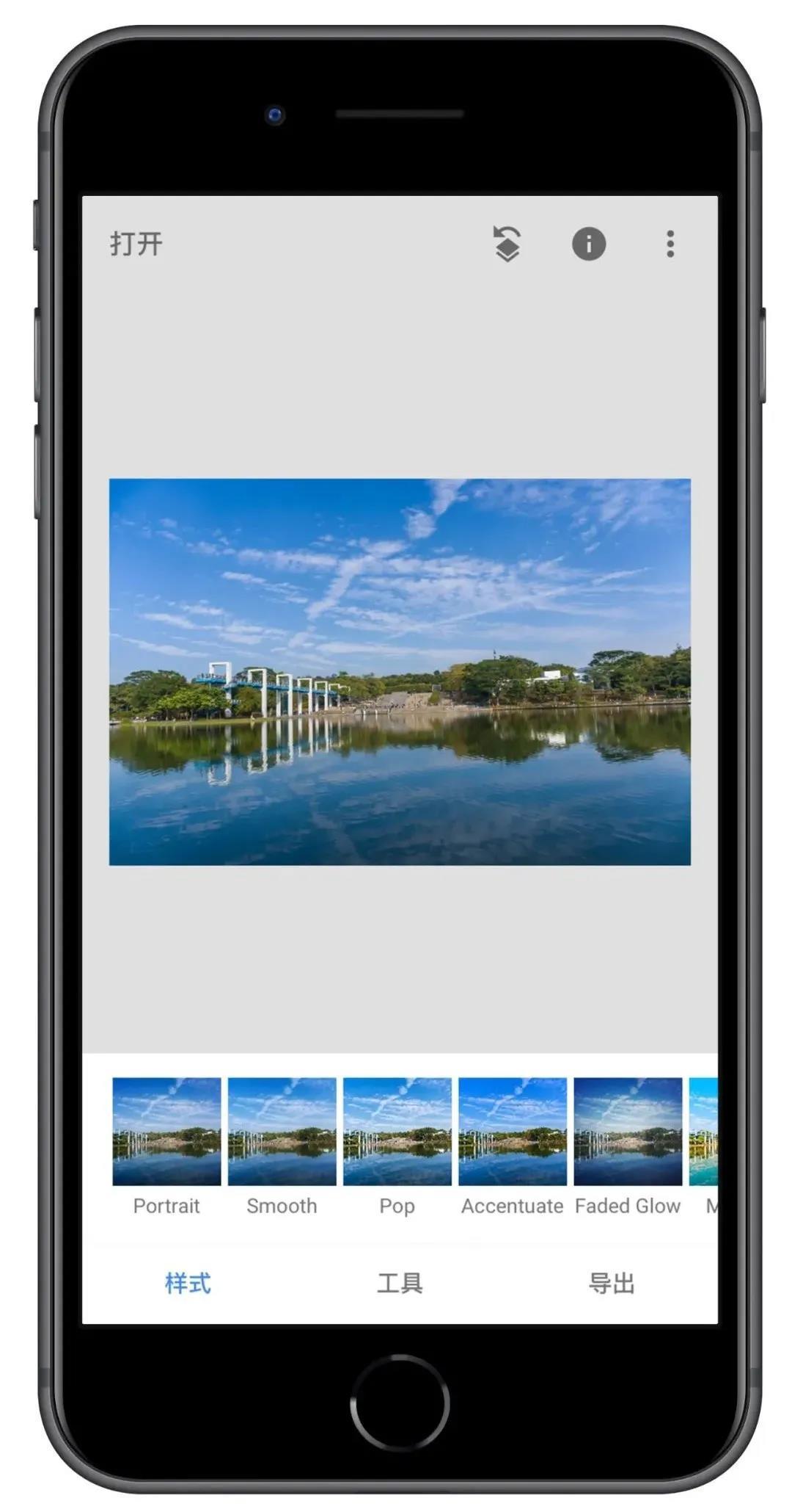 5eece20414195aa5947ce260 Snapseed-手机图片修改软件