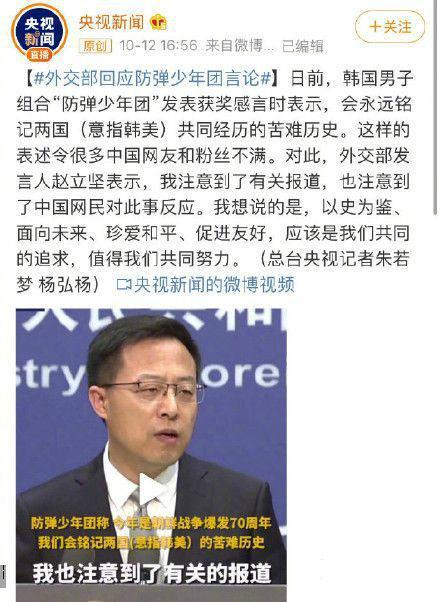 防弹少年团辱华事件,韩国韵达拒绝运送防弹少年团周边!