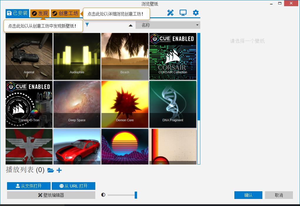 5fa9ecc61cd1bbb86ba1a769 一款备受欢迎的壁纸软件wallpaper engine