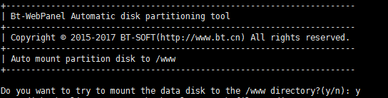 BT-Panel Linux自动磁盘挂载工具1.8(2020/1/17更新)