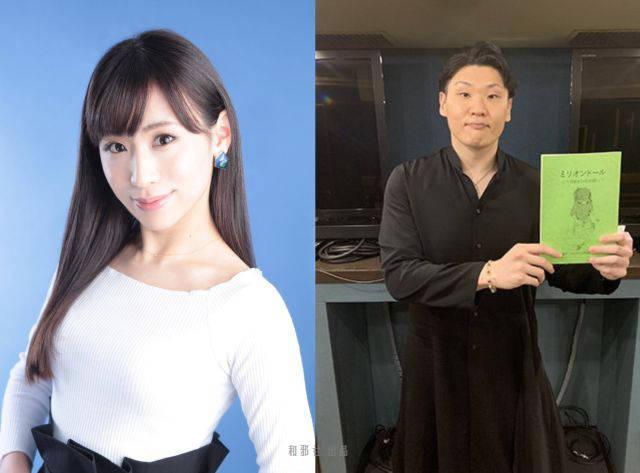 涩谷凛也嫁人了-女声优福原绫香与男声优中西伶郎宣布结婚