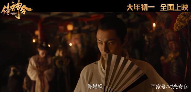 侍神令百度云[HD1080资源]网盘 电影资源 第3张