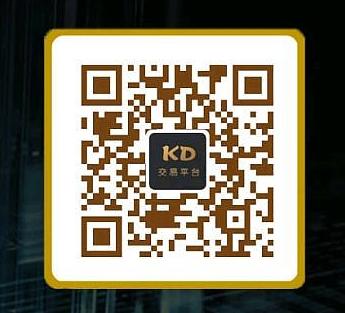 KD家园:十天零撸88元,可刷号获得邀请奖励-爱首码网