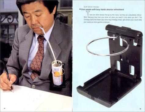 令人着迷的日本无用艺术沙雕发明鉴赏的图片-高老四博客 第21张