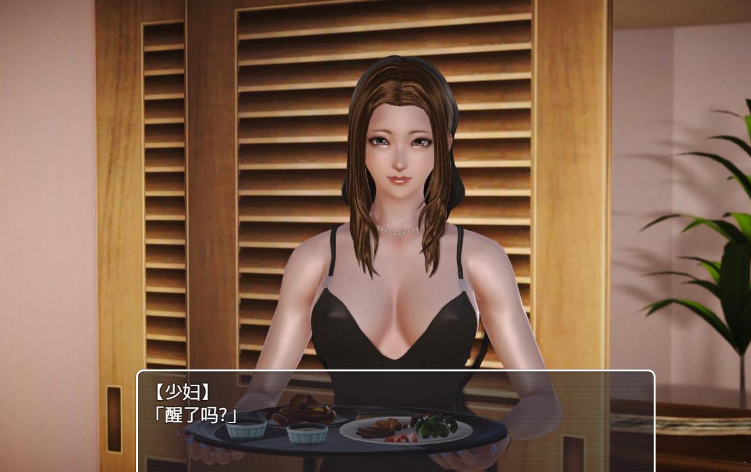 《异界Y闻录 v0.9》/RPG游戏/PC/安卓