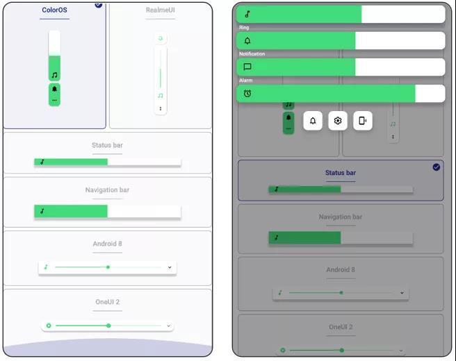 一款手机音量UI更改软件--Ultra Volume