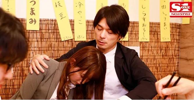 【SSNI-948】乙白沙也加(乙白さやか):乌龙茶还能喝醉?这个职员有心机! 雨后故事 第3张