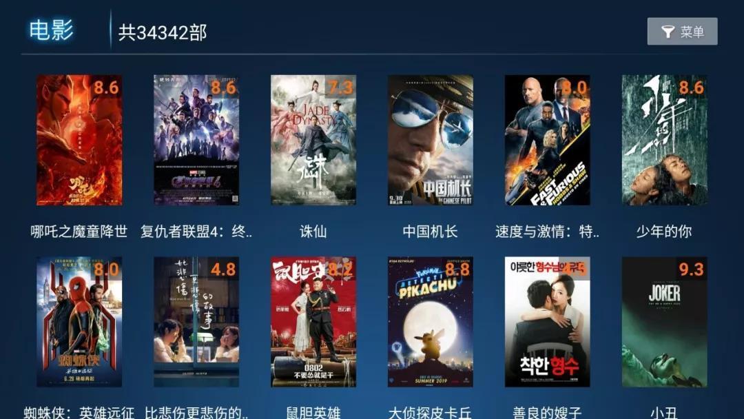 5fac87661cd1bbb86b31853d 非常不错的影视资讯软件--叶子TV