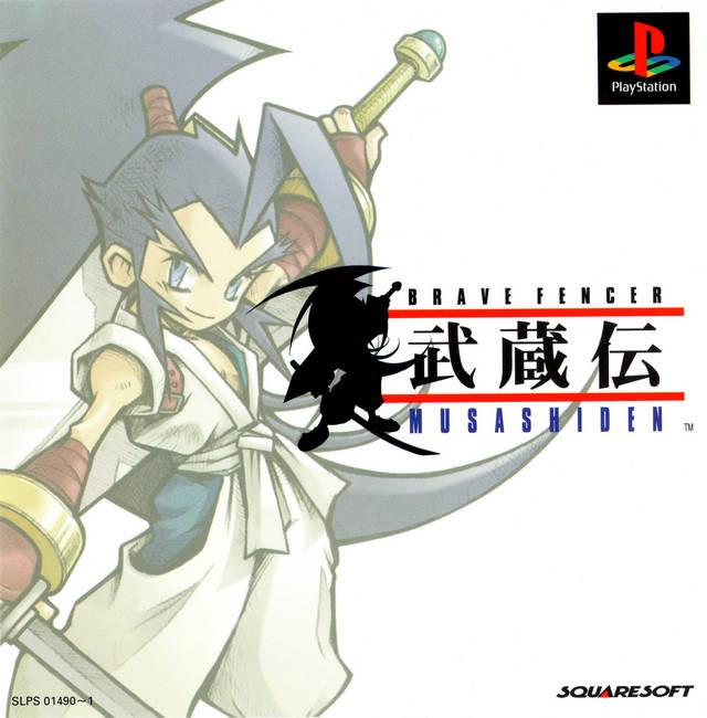 Tsuyoshi Sekito - Allukaneet Castle Theme