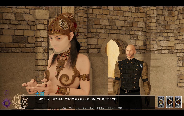 《王子的奇幻冒险 Vis V0.9 》/SLG游戏/PC/安卓