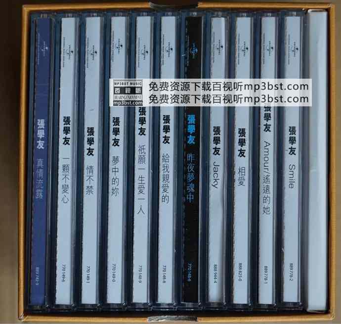 张学友 - 《歌神同行 张学友经典SACD粤语篇 壹》11CD [SACD ISO]