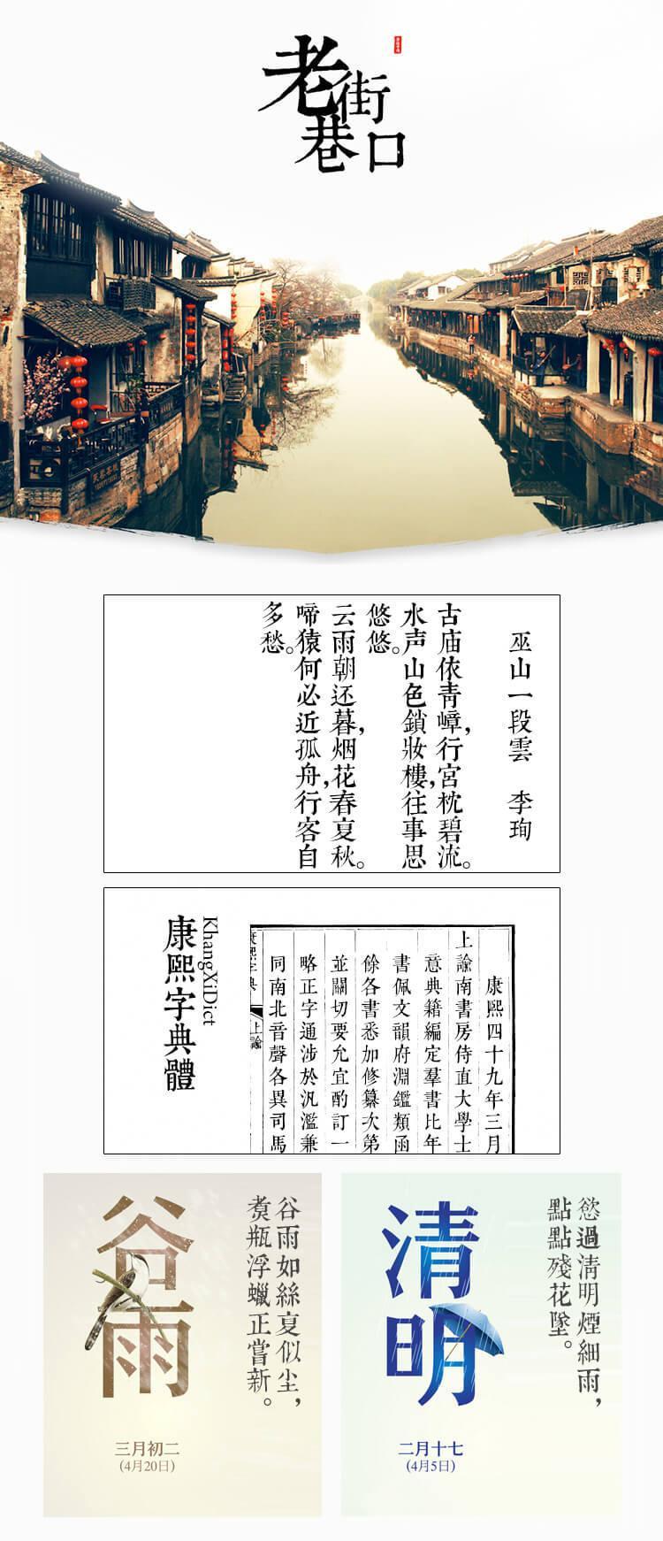 「绝对精品」中英日文字体库大全PS字体设计素材