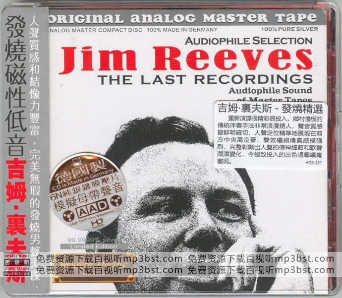 吉姆·里夫斯Jim_Reeves_-_《吉姆·里夫斯发烧精选》6N纯银镀膜[WAV](mp3bst.com)