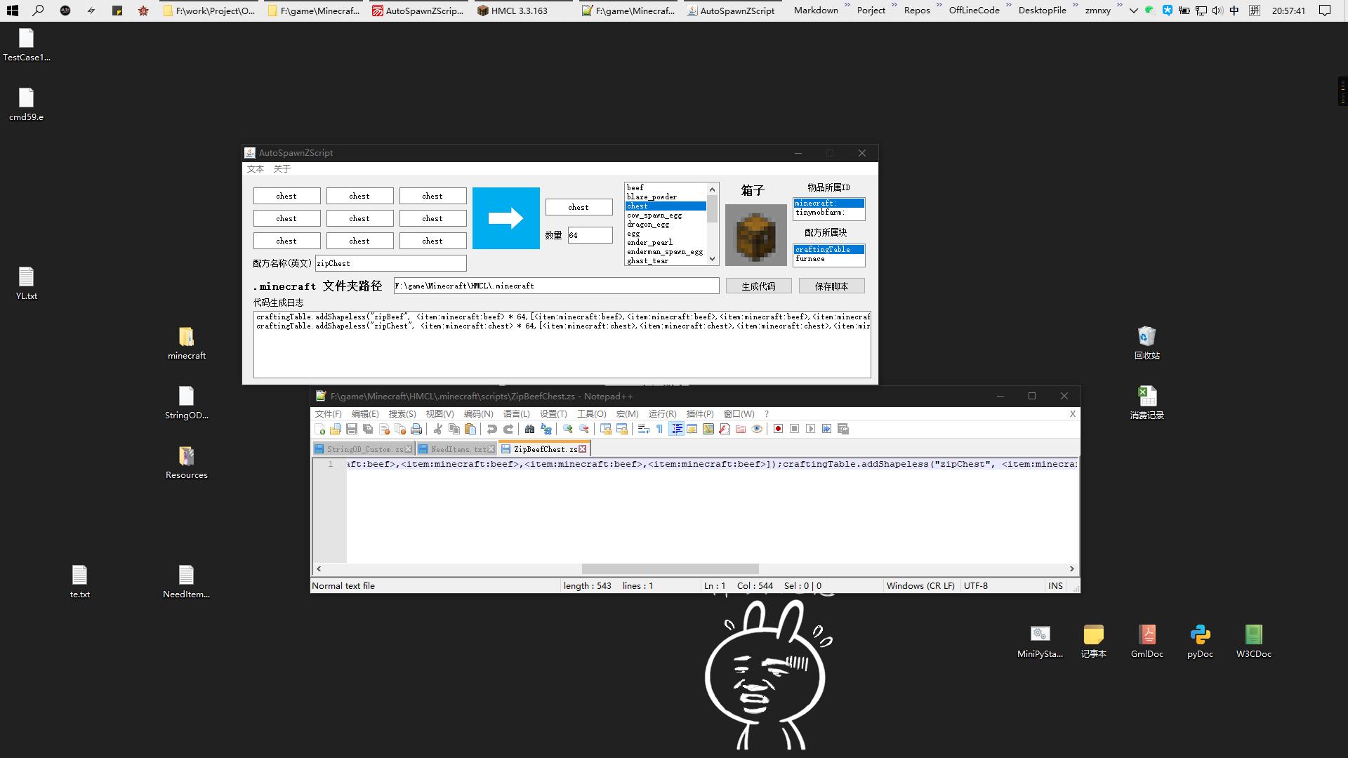 AutoSpawnZScript - v0.3