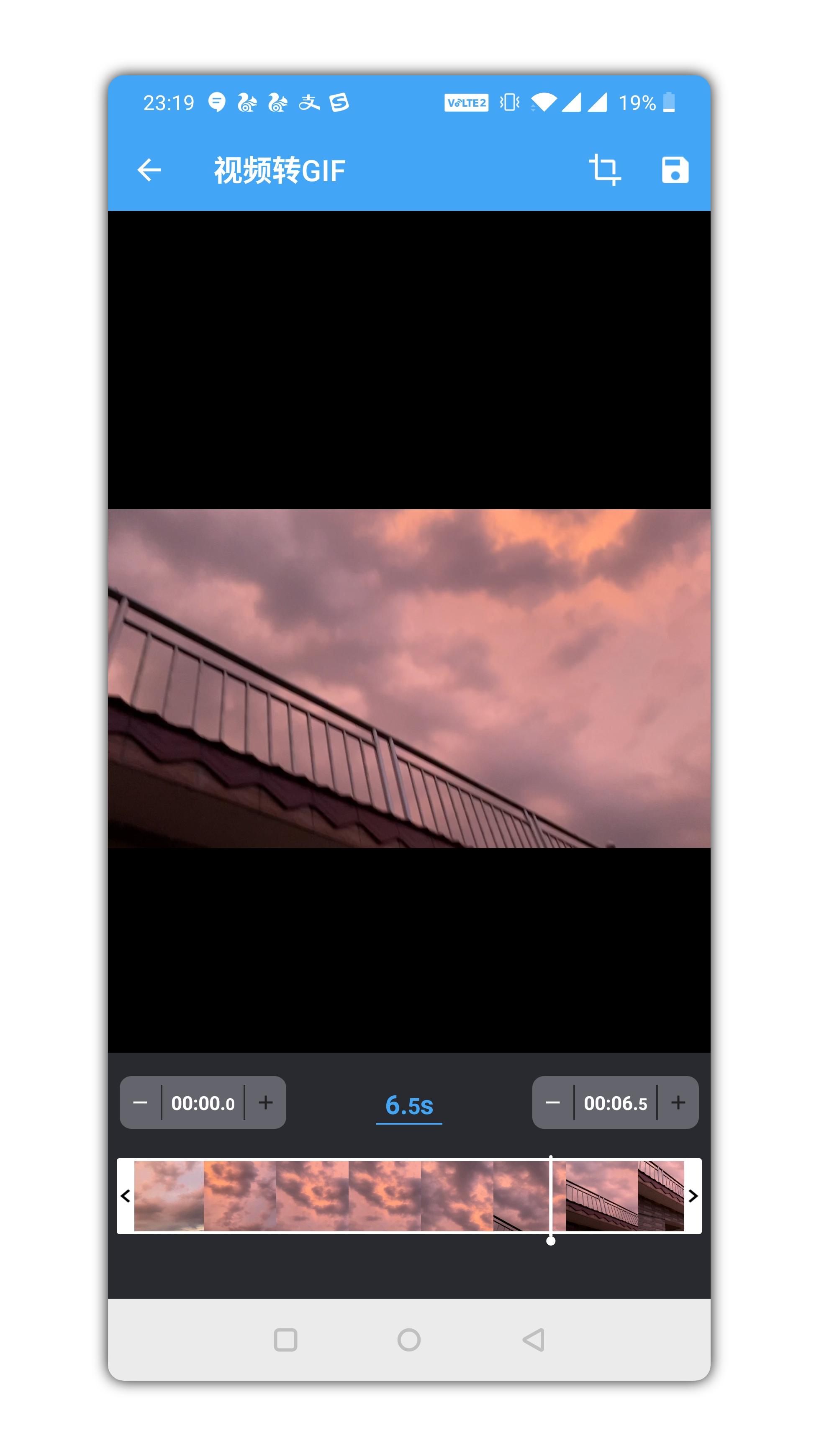 GIF助手优化版截图2