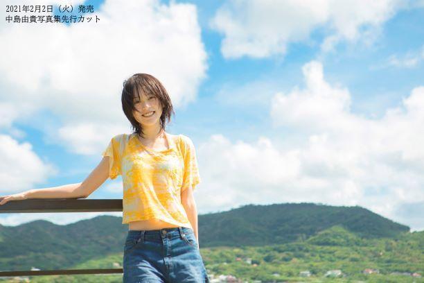 中岛由贵 写真集 冲绳